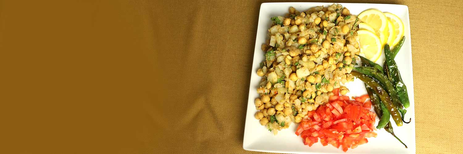 Nutrela Soya Vegetable Chat Mix